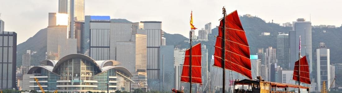 Срочная доставка авиакурьером в Гонконг